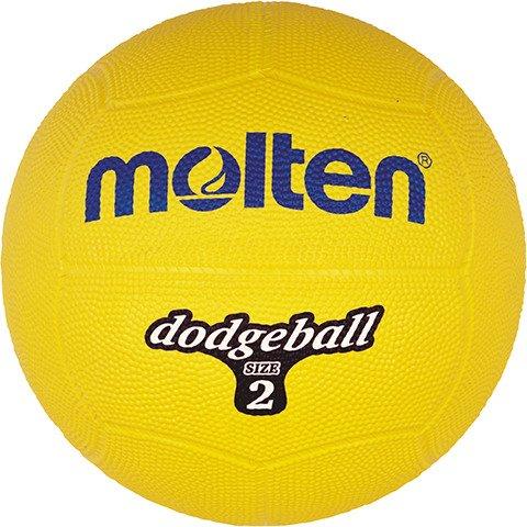 DB2-Y Piłka gumowa Molten dodgeball size 2